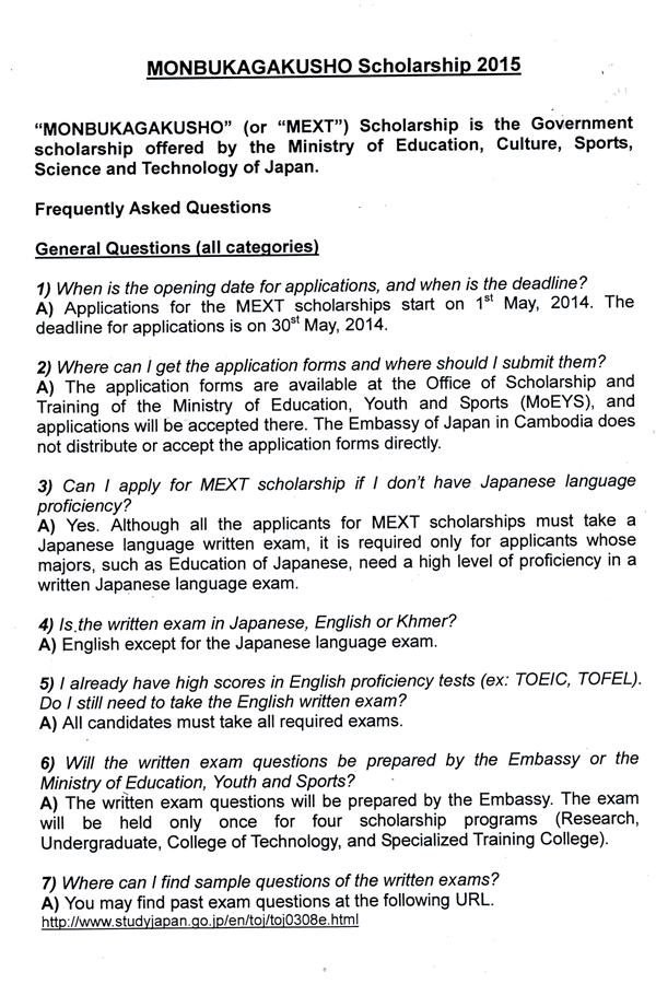Welcome to The University of Cambodia (UC) on application in spanish, application trial, application to rent california, application meaning in science, application submitted, application for rental, application insights, application database diagram, application service provider, application approved, application template, application for employment, application to join motorcycle club, application error, application cartoon, application to date my son, application to join a club, application for scholarship sample, application to be my boyfriend, application clip art,
