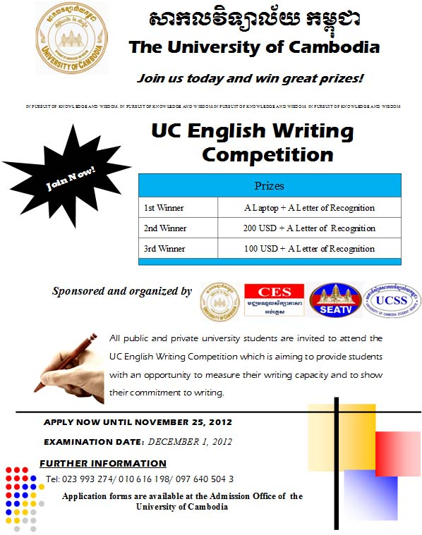 essay writing competitions 2014 uk